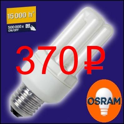 OSRAM | E27 11 (=54)W/825 2500K  DULUX  LL комп люм лампа Osram 4050300811598