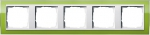 GIRA   0215743 Рамка 5-местная Klar зеленый/белый Event Klar Gira