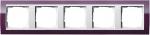 GIRA | 0215753 Рамка 5-местная Klar тёмно феолетовый/белый Event Klar Gira